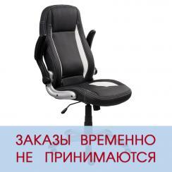 Кресло с подвижными подлокотниками Astro
