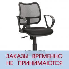 Net gtp стул